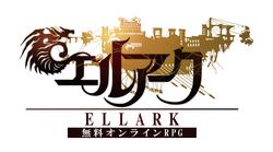エルアーク ロゴ