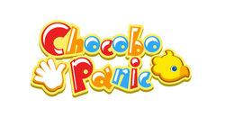 チョコボパニック