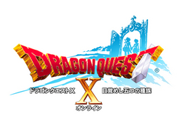 DQ10_logo_600.jpg