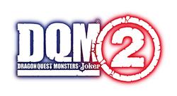 ドラゴンクエストモンスターズ ジョーカー2 ロゴ