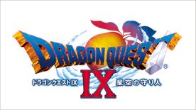 ドラゴンクエストIX 星空の守り人 ロゴ