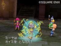 DragonQuestIX_02.jpg
