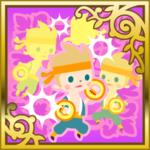 FFB_item_3.png