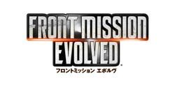 フロントミッション エボルヴ ロゴ
