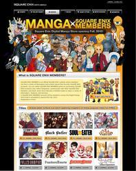 コミックコンテンツの有料配信と立ち読みサービスをお知らせする、北米グループ会社のウェブサイト