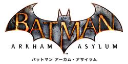 batmanaa_logo.jpg