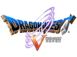 ドラゴンクエストV 天空の花嫁 ロゴ