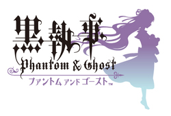 「黒執事 Phantom & Ghost」ロゴ