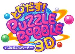 tobi_puzbob_logo.jpg