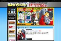 website_s.JPG